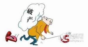 快递网点现倒闭潮 专家解读-春节后会有例行波动