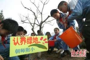 北京今年将义务植树100万株 公民年满11岁应履行植树义务