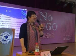 """对两癌""""Say No""""高校健康宣讲公益活动杭州站启动"""