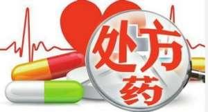 处方药卡马西平被随意购买 济南7家药店无一索要处方