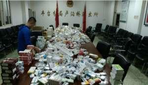 北京警方查获13余万元非法药品