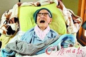 """116岁""""最长寿男""""去世:吃八成饱 怀感恩心"""