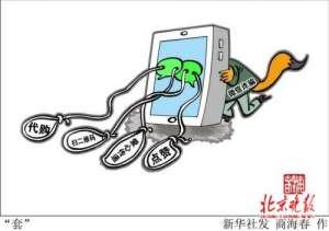 微信代购三大乱象 代购者偷税漏税购买者也算违法?