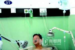 152名非典后遗症患者网上呼吁设立救助基金