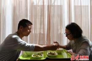 """中国方言博大精深! 不完全统计全国""""妻子""""的称呼有99种"""