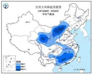 10省降温超10℃ 我国东部和南部海区风力有7-9级