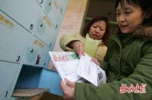 城市邮政包裹下周三起将投递入户 邮件投递时间大大缩短