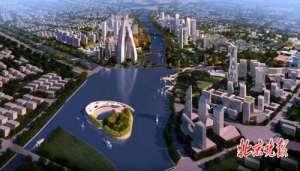 北京今年计划供地减200公顷 优先保障安居工程民生用地