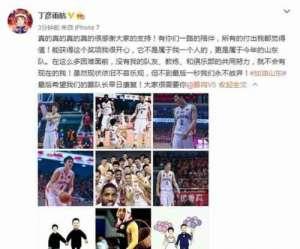 丁彦雨航获MVP 球迷:胡卫东孙军那样的中国篮球明星还会有吗?
