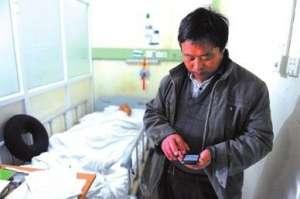 女孩患怪病头痛进京治疗 病情罕见全国仅三例