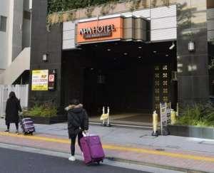 中韩改住王子酒店 朝鲜仍然入住APA引关注