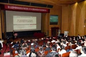第七届肿瘤精准放化疗规范在北京举行