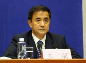 国家卫计委医政医管局原局长王羽涉受贿罪被公诉