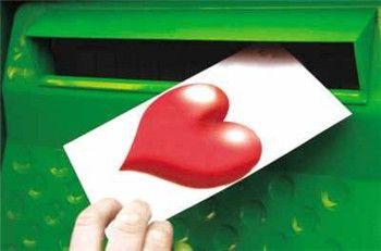 运动后出现心脏早搏怎么回事,怎么护理?