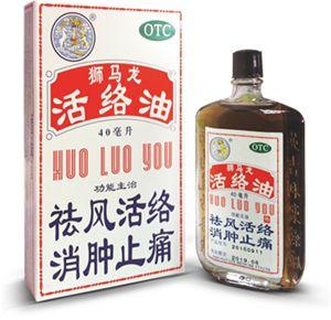 活络油:狮马龙活络油适用于跌打伤的治疗吗,适用病症有哪些呢