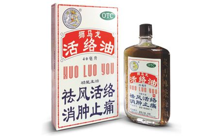 活络油:老年人全身关节酸痛,关节疼痛的原因