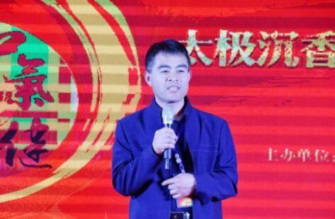 """太极沉香杯""""和气康健·千医暖心""""大型公益活动 在中国曲阜盛大启动"""