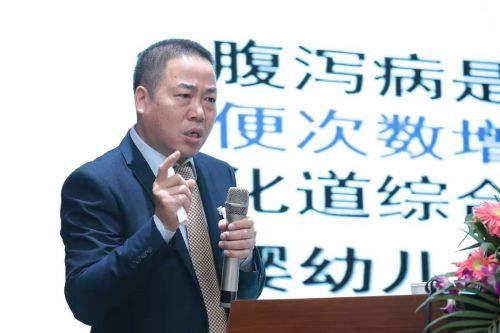 """传承中医国粹 守护儿童健康 ——首届""""仁医工程""""儿科高峰论坛成功召开"""