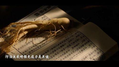 正源丹:人参败毒散——流感季节患了感冒怎么办?