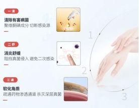 亮甲对灰指甲的效果如何?专业产品有保障