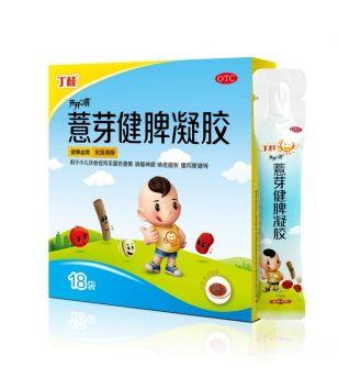 小儿脾胃虚弱应该用什么药,如何从根源上强健脾胃?
