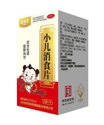 宏济堂小儿消食片与江中小儿健胃消食片价格相同吗?有哪些不同点?