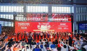 苏州天龙制药亮相84届全国药品交易会,彰显品牌实力!