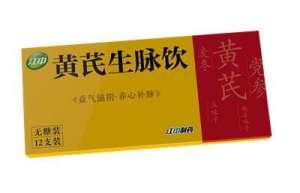 黄芪生脉饮适合哪些人群?科学补气,缓解不适