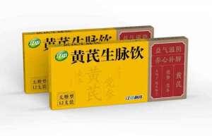 扬子江黄芪精和江中黄芪生脉饮哪个见效快,用实际告诉你